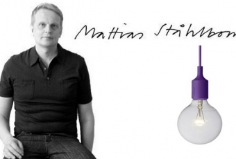 MATTIAS ST?HLBOM о своей лампочке Е27.
